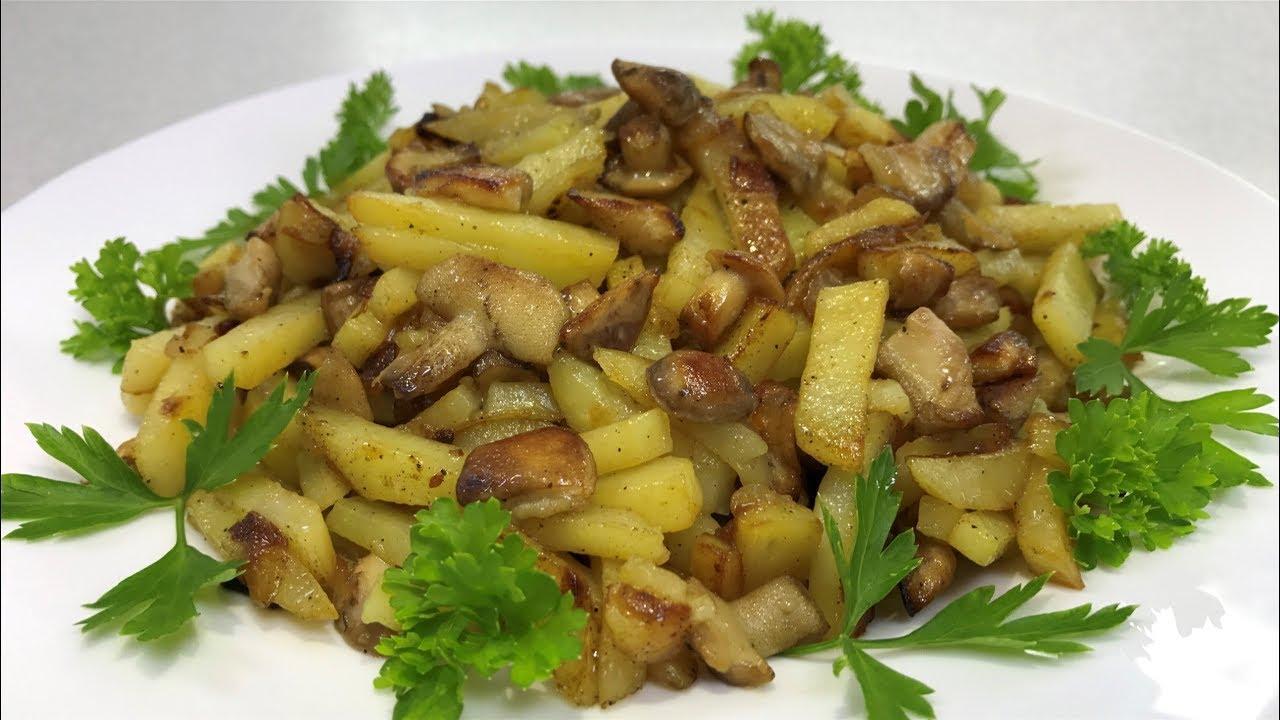 жаренные маслята с картошкой